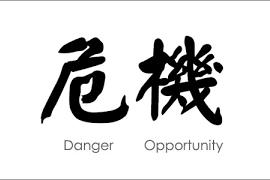 Veszély vagy lehetőség?